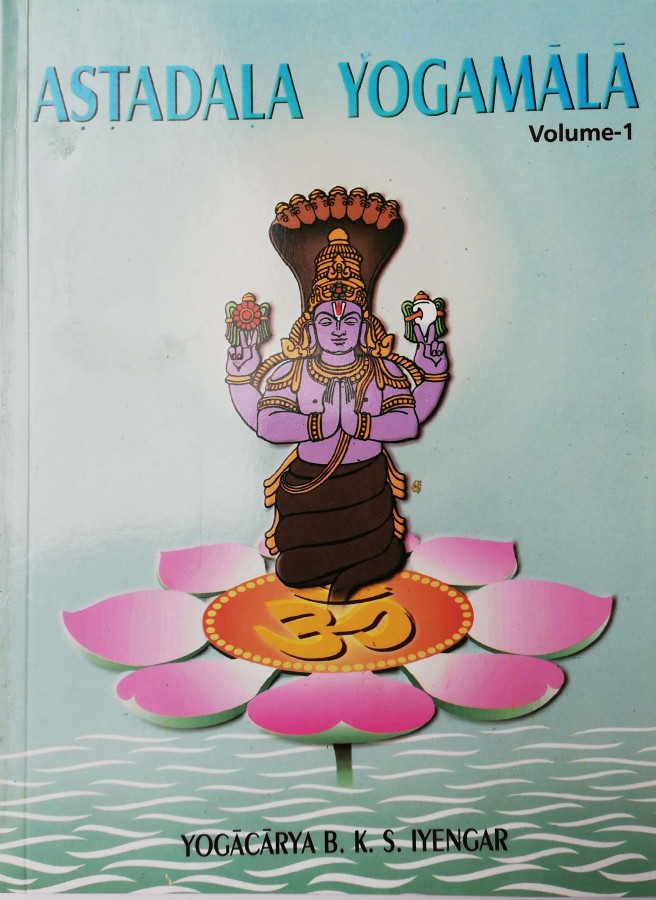 Astadala Yogamala (Collected Works) Volume 1